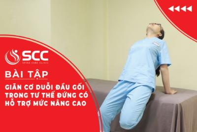 Điều trị giãn cơ - phương pháp hiệu quả cho người mắc bệnh cơ xương khớp